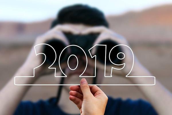 2019年の漢字一字